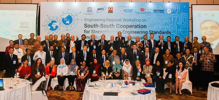 "UNESCO in Collaboration with ECOSF organized the Regional Workshop- ""South-South Cooperation for Strengthening Engineering Standards and Mobility of Professionals"" in Jakarta, 21-22 Dec. 2017"