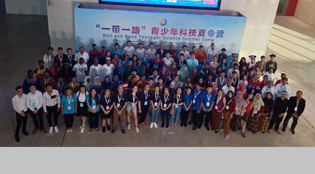 "Talented Students from ECO Countries participate in ""33rd China Adolescents Science and Technology Innovation Contest (CASTIC)"" and OBOR Teenager Science Summer Camp 2018"