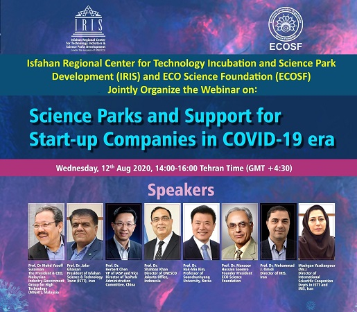 ECOSF in collaboration with IRIS, Iran organized a webinar on Science Parks and Support for Start-up Companies in COVID-19 era (Aug. 12, 2020)