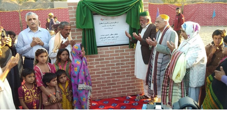 "The Foundation Stone lying of ""The Thar Foundation Primary School"" Wango Bhagat village Thar Parker on Dec. 31 2017"