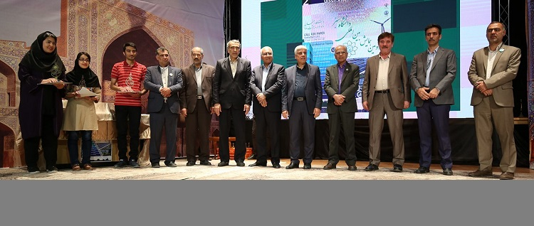 2nd Green University Conference held at University of Isfahan to create awareness for making the campuses green and environment friendly (30 April – 1 May 2019)