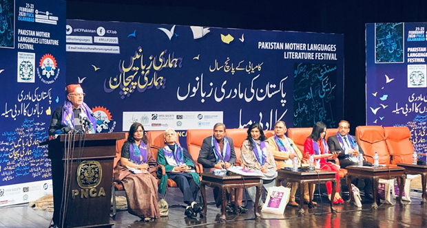 President ECOSF Prof. Manzoor Soomro delivering the remarks during opening ceremony of Mother Languages Literature Festival 2020 at PNCA, Islamabad (Feb. 21, 2020)