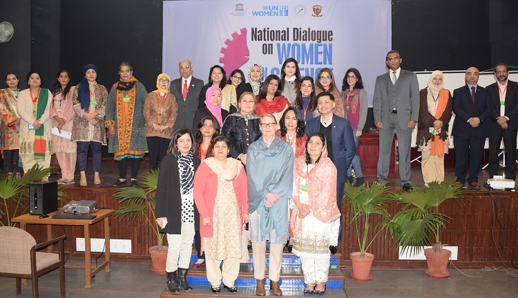 National Dialogue on Women in Science held at Lahore (11-12 Feb. 2019)